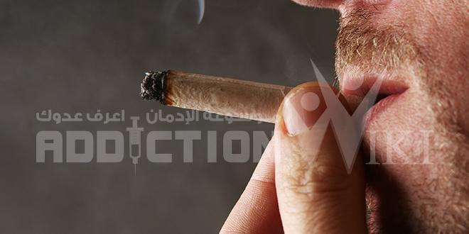 تعريف التدخين - ما هو التدخين