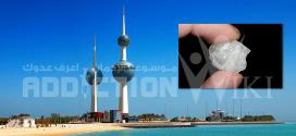 الشبو في الكويت