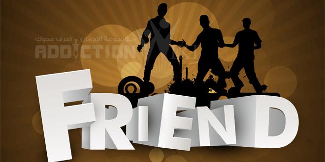 الصديق الديلر - قصة عن المخدرات