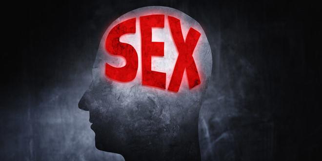 علاج ادمان الجنس