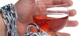 علاج الادمان على الكحول