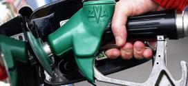 ادمان البنزين