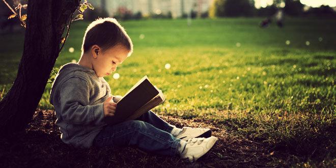 ادمان القراءة