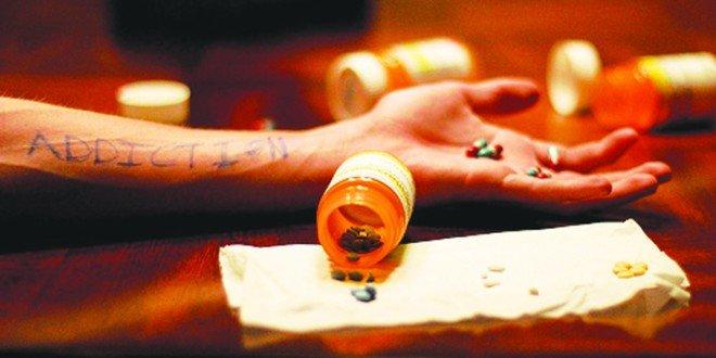 أضرار تعاطي المخدرات