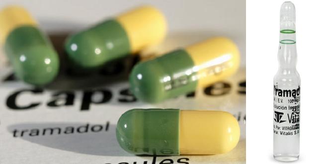أقراص الترامادول