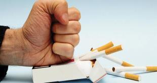 الخلاص من التدخين